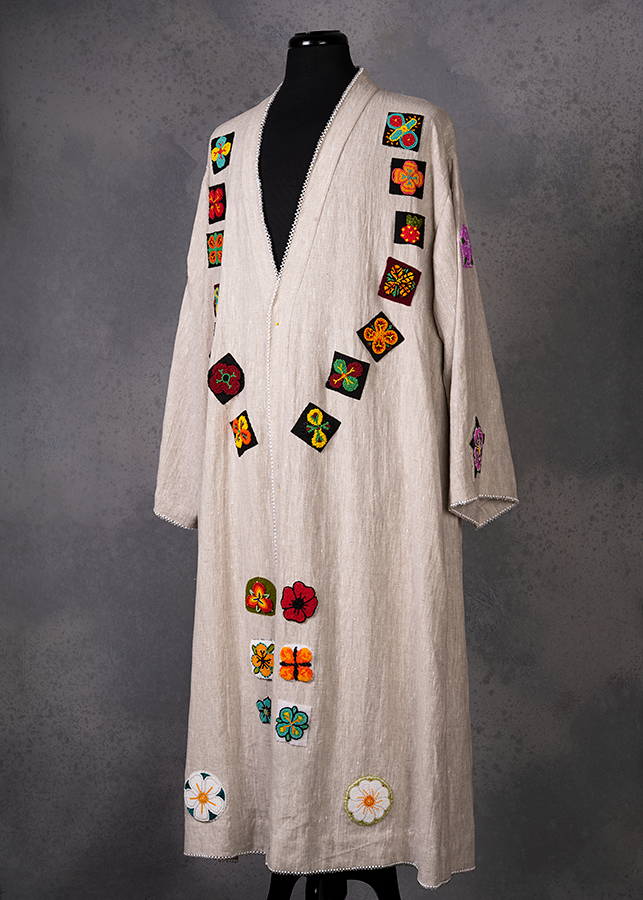 """Commemoration """"Coat of Unity"""" for the Centenary of the Passing of 'Abdu'l-Bahá"""